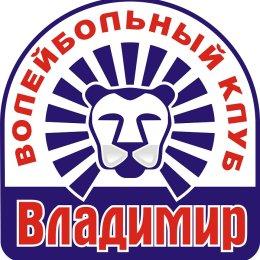 Новости соперников: ВК «Владимир» начал подготовку к сезону