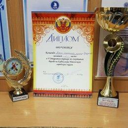 Подопечные Батраза Кундухова стали победителями Кубка мэра Невельского городского округа