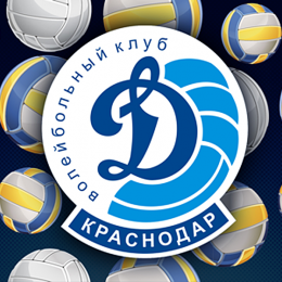 «Динамо» (Краснодар) VS. «Сахалин» (Южно-Сахалинск)
