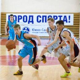 Команды СОШ № 18 и СОШ № 22 представят Южно-Сахалинск на областном финале «КЭС-Баскет»