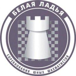 Сегодня шахматисты из лицея № 2 сыграют с Эстонией