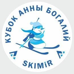 Три золота завоевала Сахалинская область во второй день «Кубка Анны Богалий – SKIMiR»