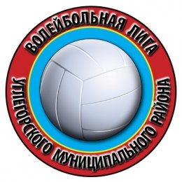 Команда «СахГТ» из Шахтерска стала обладателем Кубка Волейбольной лиги Углегорского муниципального района