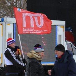 ГТО на «Лыжне России»