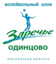 «Сахалин» VS. «Заречье-Одинцово»