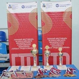 В Южно-Сахалинске стартовал фестиваль ГТО