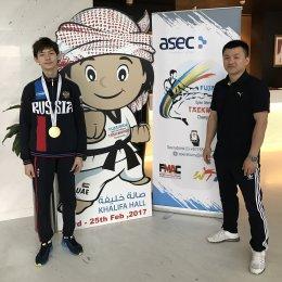 Роман Ильин  выиграл международный турнир в ОАЭ