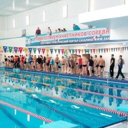 В Южно-Сахалинске прошло первенство области по плаванию среди ветеранов