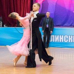 Танцевальная капель