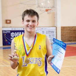 Юные баскетболисты определили сильнейших в городе