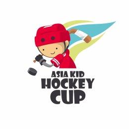 Южно-Сахалинск примет «Кубок Азии» среди детских команд