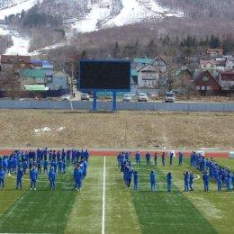 Сахалин открыл Всероссийскую акцию «50 дней до старта «Кубка конфедераций»