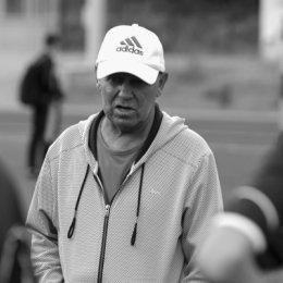 13 мая в Южно-Сахалинске пройдет футбольный турнир, посвященный памяти известного сахалинского детского тренера Николая Демьяновича Зайцева