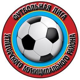 «Шахтерск» в четвертый раз завоевал «Кубок памяти лейтенанта Арсения Егорова»