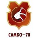 Стал известен состав делегации именитых спортсменов, которые 29 мая проведут мастер-класс по самбо