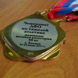Сахалинские тяжелоатлеты завоевали две золотые медали чемпионата ДФО