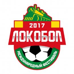 «Сахалинец-06» стал победителем регионального этапа фестиваля «Локобол-2017-РЖД»
