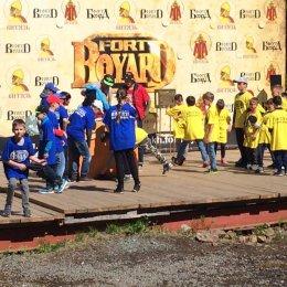 Воспитанники лагеря «УНДО» прошли испытания «Форт Боярда»
