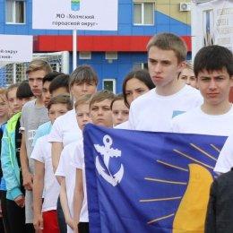 Холмчане стали победителями регионального этапа летнего Фестиваля ГТО
