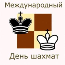 Константин Сек выиграл блиц-турнир, посвященный Международному дню шахмат