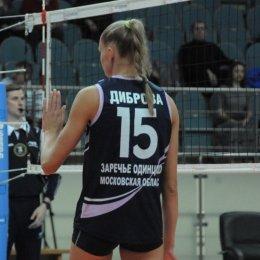 В «Сахалин» перешла Марина Диброва из «Заречья-Одинцово»