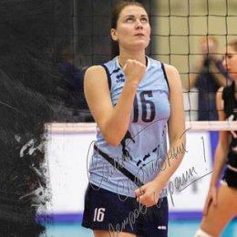 «Сахалин» начинает подготовку к сезону