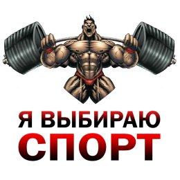 В Невельске пробежали «Олимпийскую милю»