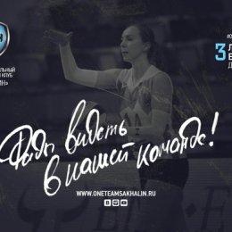 За «Сахалин» будет выступать экс-волейболистка «Halkbank» Елена Литовченко