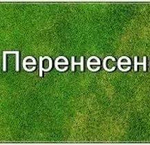 Матч «Сахалин-2000» - ФК «Ноглики» перенесен