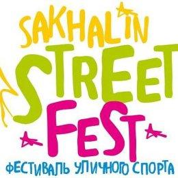 12 августа сахалинцев приглашают отметить День физкультурника