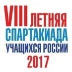 Островные дзюдоисты примут участие в финале Спартакиады
