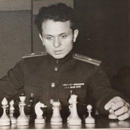 70 лет назад сахалинский шахматист дебютировал в чемпионате СССР