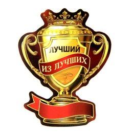 Анна Кожинова из Южно-Сахалинска завоевала серебряную медаль первенства России