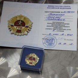 Золотой знак ГТО вручен сотруднику министерства спорта и молодежной политики Алексею Боженко