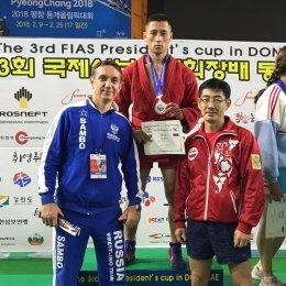 Владислав Ким из Анивы завоевал серебряную медаль международных соревнований по самбо в Корее