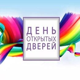 15 сентября СДЮСШОР ВВЕ проведет день открытых дверей в рамках Всероссийской акции «Я выбираю спорт»