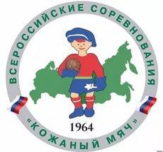 «Сахалинец» вышел в полуфинал Всероссийских соревнований по футболу «Кожаный мяч»