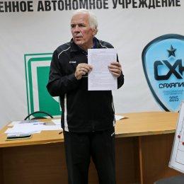Федеральный инспектор Федерации футбола Молдовы провел семинар для слушателей «Школы юного арбитра»
