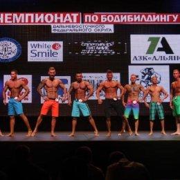 В островном регионе определили чемпионов Дальнего Востока по бодибилдингу