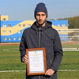 Департамент образования Южно-Сахалинска отметил благодарственным письмом «Школу юного арбитра»