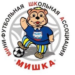 Команда СОШ № 8 – победитель Всероссийских соревнований по мини-футболу!