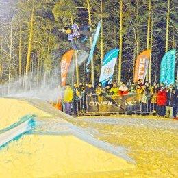 Сахалинские сноубордисты приняли участие в этапе Кубка России