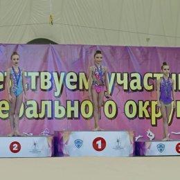 В Южно-Сахалинске завершилось первенство ДФО по художественной гимнастике