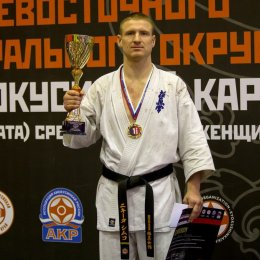 Островные спортсмены завоевали три медали чемпионата и первенства ДФО по киокусинкай