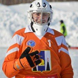 В Южно-Сахалинске начался чемпионат островного региона по бенди