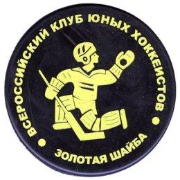 Лучшие игроки II турнира дворовых команд летали в Хабаровск на матчевую встречу