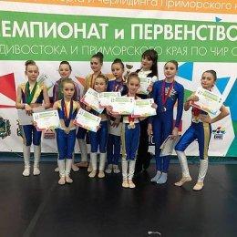 Сахалинские черлидеры отличились на соревнования в Приморье