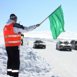 Соревнования по автоспорту «Сахалинский автолед-2018» на озере Утиное переносятся на 3 марта