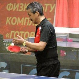 Команда администрации островной столицы выиграла турнир по настольному теннису