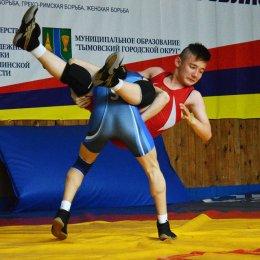 Почти 150 борцов приняли участие в региональном турнире в Тымовске